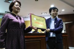 浙江理工大学首个行业协